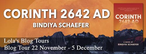 Corinth 2642 AD tour banner